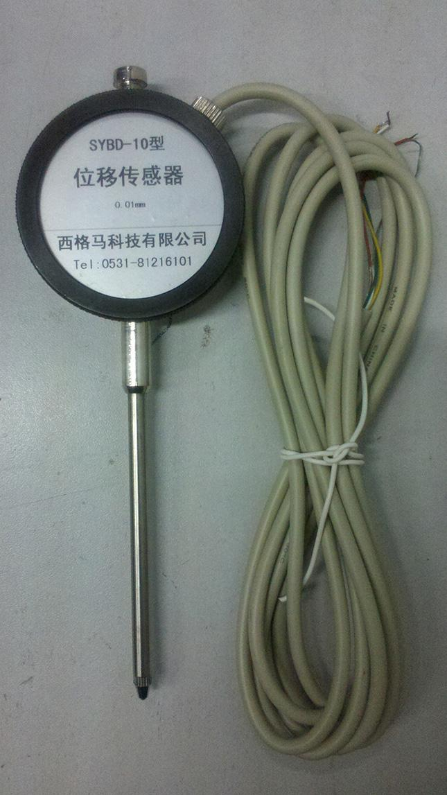 顶针式位移传感器